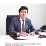 Интервью Директора центра санитарной авиации Отарбаева Н.К. изданию Sky Magazine